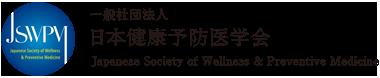 JSWPM_logo1